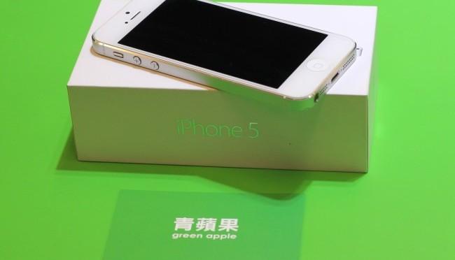 青蘋果3C,二手收購手機過程,收購iphone5,收購二手手機需注意重點
